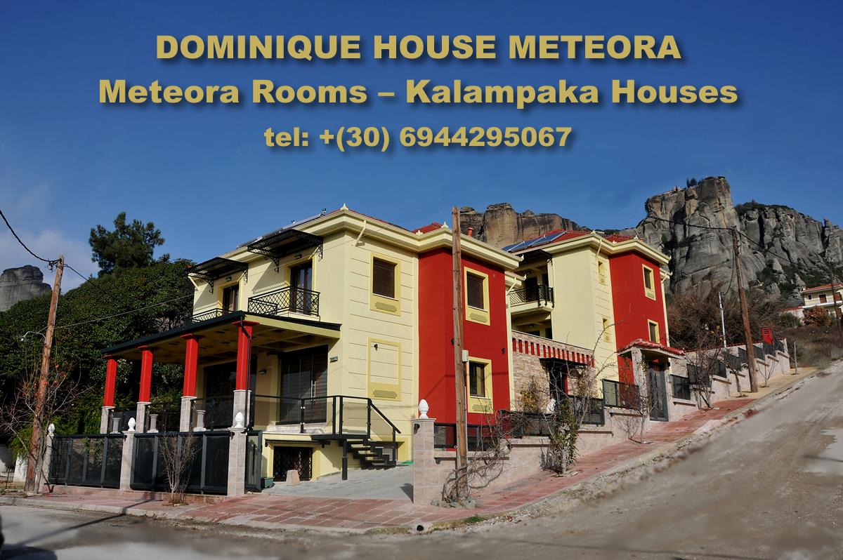 DOMINIQUE HOUSE METEORA